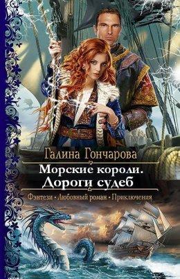 Гончарова галина дмитриевна все книги скачать бесплатно logiki.